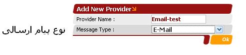 Add New Provider for Email Servic.jpg